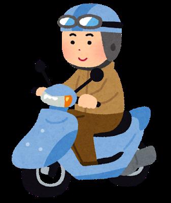 【狂気】川崎の異常なルールwwwマジで意味不明wwwwwのサムネイル画像