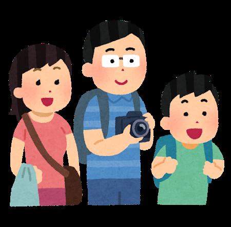 【緊急速報】日本人旅行者230人、帰れなくなる!!!!!!!のサムネイル画像