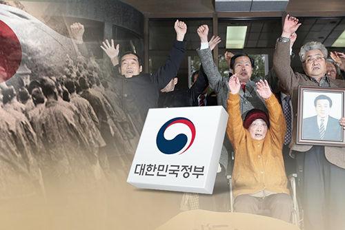 【徴用工2国間協議】韓国、日本への「返答期限」が明日に迫る→現在の見通しがwwwwwwwwwwwwwwwwwwwwwwのサムネイル画像