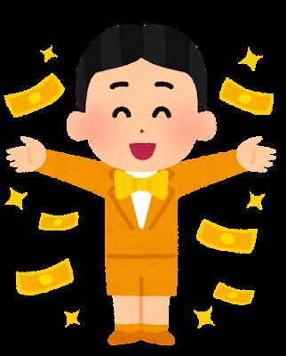 kid_job_boy_rich (1)