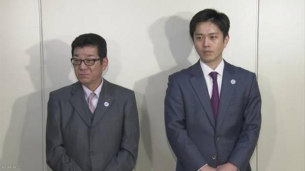 【速報】大阪、松井知事と吉村市長がダブル辞職!!!!!!!!!のサムネイル画像