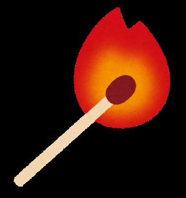 match_fire