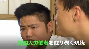 【驚愕】福島で除染作業をする外国人労働者の実状がヤバすぎる → その月給がこちら・・・のサムネイル画像