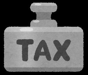"""【緊急】トランプ大統領の """"税金周り"""" が ヤ バ す ぎ る wwwwwwwwwwwwwwwww"""