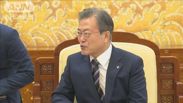 【愕然】ムン「徴用工問題は、韓国政府が作り出したものでないんだが?」→その結果wwwwwwwwwwwwwwwのサムネイル画像