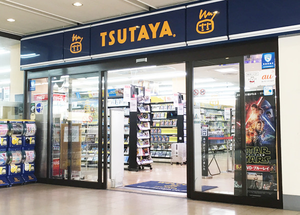 main_tsutaya-1