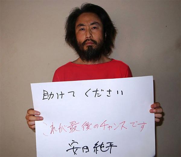 【速報】安田純平さん「私は韓国人です」← 普通に言っててワロタwwwwwwwwwwwwwwwwwのサムネイル画像