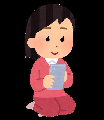 """【東京】「パパ活」で""""とんでもない事件""""が発生!!!!!のサムネイル画像"""