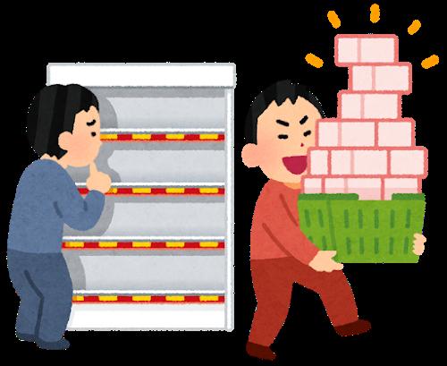 【緊急】海外でガチの「買い占め」が発生。一方、日本では・・・・・のサムネイル画像