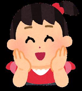 【山梨】不明女児の母親「美咲のいろんな表情を見てもらい」→ 結果・・・・・ のサムネイル画像