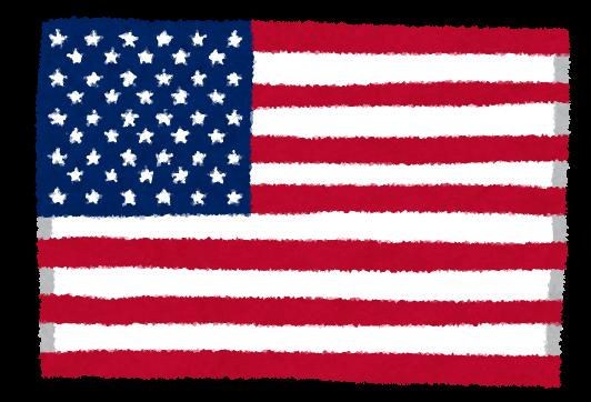【速報】アメリカの「現在」がやばすぎる!!!!!!!!!!!!!!!のサムネイル画像