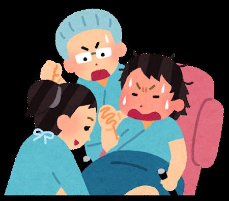 【画像】ツイ民「女性は子供を生むとこうなりますよ…!!!!!」