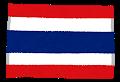 """【ワロタ】タイでビニール袋が全面禁止に!!!→ その結果 """"とんでもない"""" ことにwwwwwのサムネイル画像"""