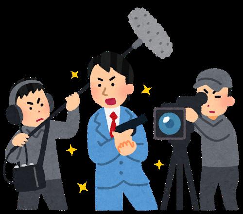 【緊急】 俳優業界、ガチでヤバい状況になる・・・・・のサムネイル画像
