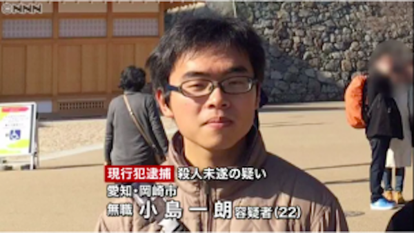 【戦慄】新幹線殺傷・小島容疑者の両親の言葉がヤバいと話題に・・・・・のサムネイル画像