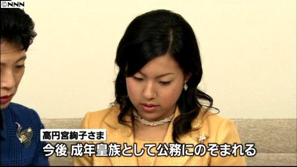 【速報】高円宮家三女、絢子さま婚約へのサムネイル画像