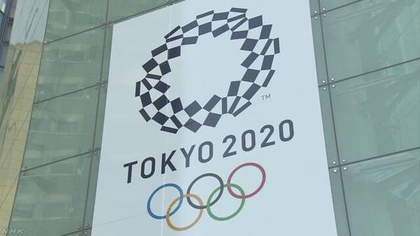 【衝撃】「東京五輪ボランティア、行いたい?」→ 国民の意識調査を行った結果wwwwwwwwwwwwwwwwのサムネイル画像