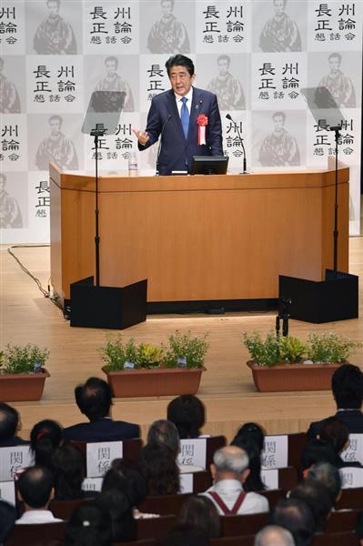 【衝撃】安倍首相、「自民党改憲案」提出を明言!!!!!→ その時期が・・・・・ のサムネイル画像