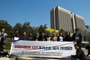 【衝撃】韓国「日韓関係、このままではヤバい!!!」→そして、ついにwwwwwwwwwwwwwwwのサムネイル画像