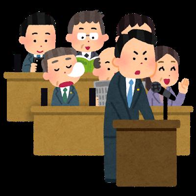 """【野党】立憲・枝野代表、安倍首相の """"ヤジ"""" を痛烈批判wwwwwのサムネイル画像"""