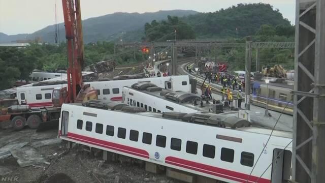 【激震】台湾脱線事故、とんでもない疑惑が浮上!!!!! のサムネイル画像
