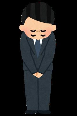 【相模原殺傷】植松聖被告が遺族に謝罪!!!!!のサムネイル画像