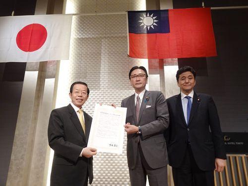【朗報】台湾、TPPへの参加クル━━━━(゚∀゚)━━━━!!??のサムネイル画像