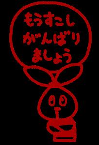 【悲報】日本政府、日本語が怪しくなるwwwwwのサムネイル画像