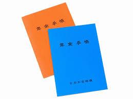 【速報】厚労省が発表!!!!!「年金開始年齢」がいよいよヤバイwwwwwwwwwwwwwwwwwwwwwwのサムネイル画像