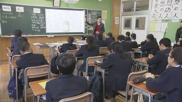 【驚愕】中学生が「性の多様性」学ぶ授業!!!→ その内容が・・・・・のサムネイル画像