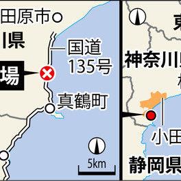【台風12号】小田原で行方不明だった男性、奇跡的な生還へ!!!のサムネイル画像