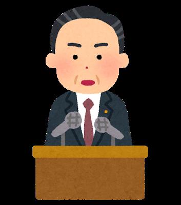 """【速報】任命拒否の """"教授ら"""" が会見へ!!!!!!!!!"""