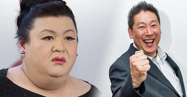 【N国党】立花党首「放送法を遵守しないといけない!!!」のサムネイル画像