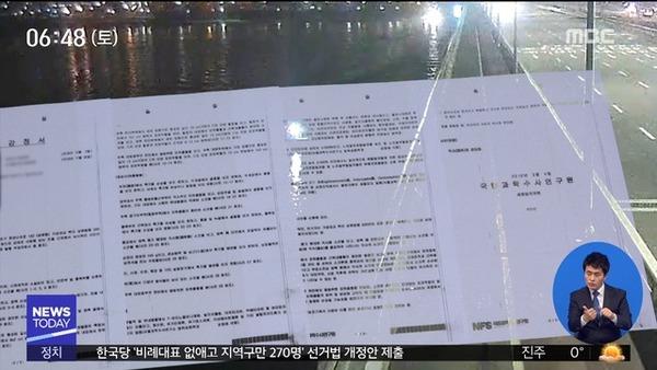 【韓国】女性が救助要請→救助船が駆けつけるも、とんでもないことになる・・・・・のサムネイル画像