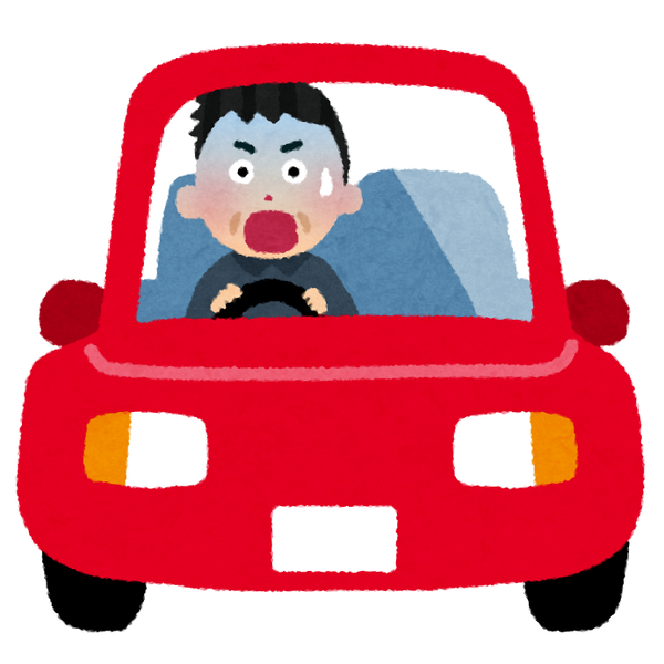 """【緊急】池袋暴走事故、飯塚幸三の知人の """"発言"""" がやばすぎるwwwwwのサムネイル画像"""
