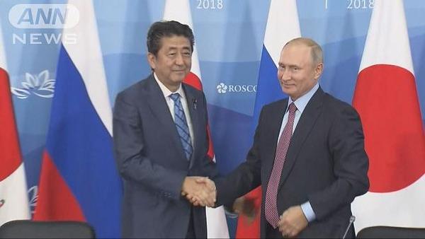 【北方領土問題】安倍総理、日露首脳会談で成果を上げる!!!!!!!のサムネイル画像