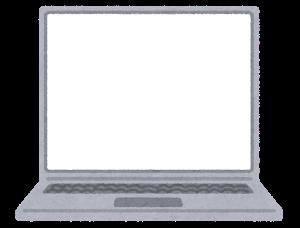 computer_laptop_angle1