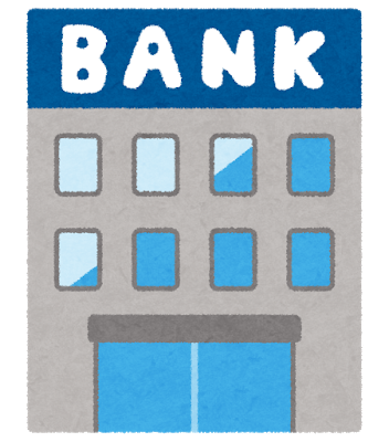 """【速報】銀行「マイナス金利これ以上拡大したら """"こう"""" なるぞ!!!」→ その内容がwwwwwのサムネイル画像"""