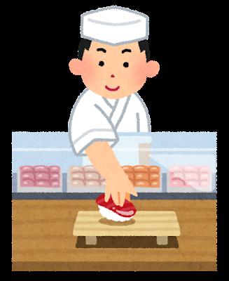 sushi_counter (1)