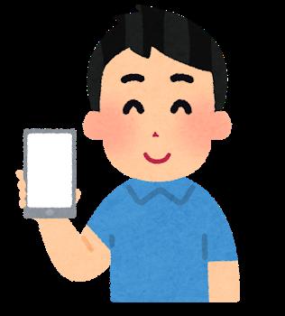 """【速報】NHK、未契約でも """"ネット視聴"""" 可能へ!!!!!のサムネイル画像"""