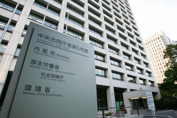 【速報】厚生労働省、6月の有効求人倍率を発表!!!!!のサムネイル画像