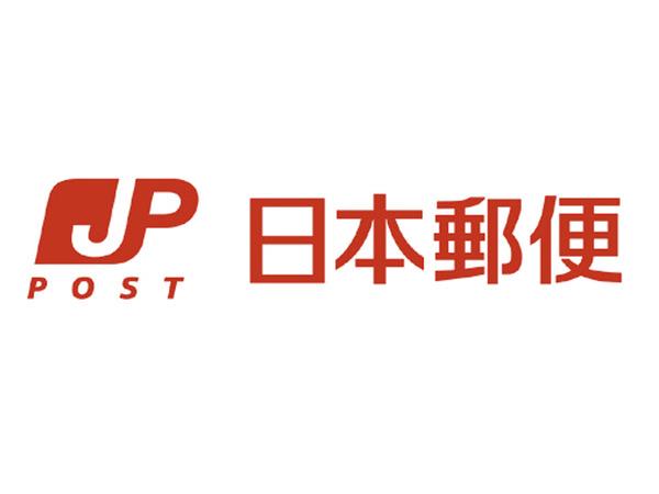 【ゆうパック】日本郵便、来春から「置き配」を開始!!のサムネイル画像