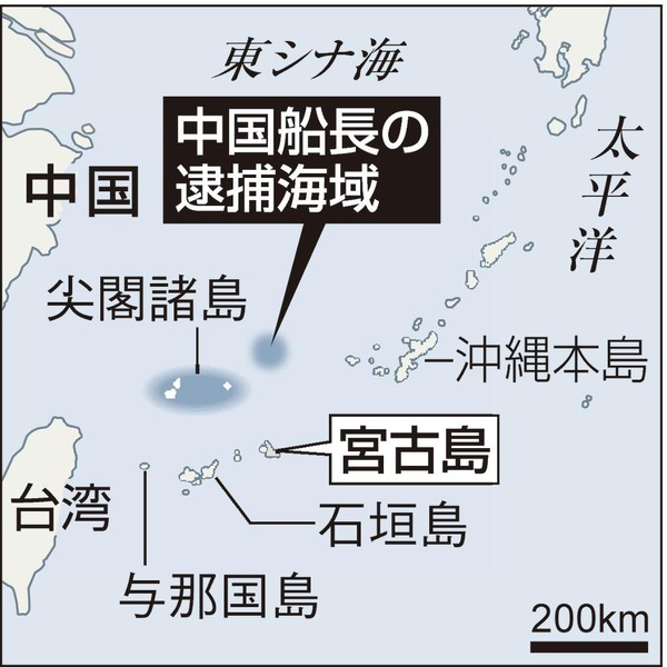 【速報】尖閣近海で中国人を逮捕!!!→ その理由がwwwwwwwwwwwwwwwwwwのサムネイル画像