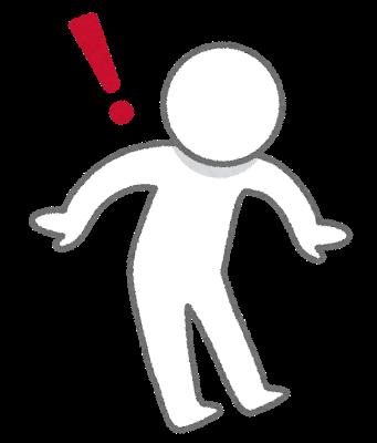 【愕然】トランプ大統領に逮捕状!!!!!のサムネイル画像