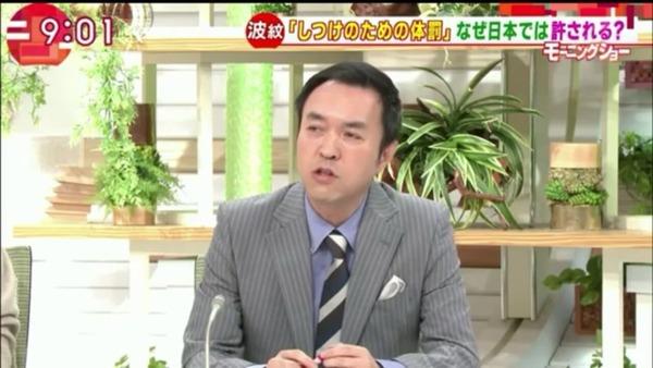 【驚愕】玉川徹「日本の学制服はダメ!変えるべき!!」→その理由がwwwwwwwwwwwwwwwwwwwwwのサムネイル画像