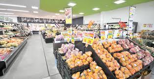 【衝撃】スーパーでよく聞く「ポポーポポポポ」wwwwwwwwwwwwwwwwwwのサムネイル画像