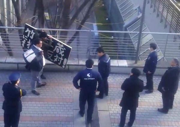 【愕然】竹中平蔵教授を批判した東洋大学・学生の末路・・・・・のサムネイル画像
