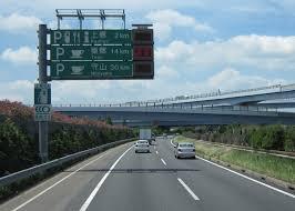 【緊急】東名高速の「あおり運転」による事故、またもや発生wwwwwwwwwwwwwwwwwwwのサムネイル画像