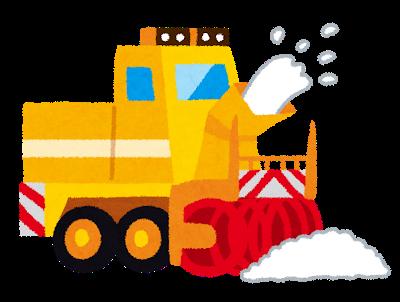 【悲報】福井大雪、除雪車操作員に住民が荒ぶる…!!!!!!!!のサムネイル画像