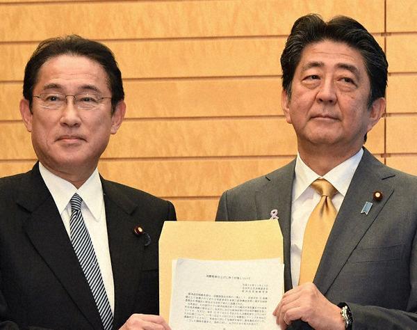 安倍首相「次の総裁候補は岸田さんだよね♪」→あのお方が「私もいる!」と名乗り出るwwwwwwwwwwwwwwwwwwwのサムネイル画像